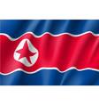 national flag of korea republic vector image