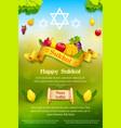 Jewish festival Happy Sukkot vector image vector image