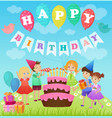 birthday party for kids cartoon vector image