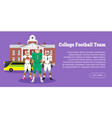 colleage football team high school vector image