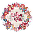 New Year card Warm wishes for happy holidays in vector image