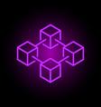 blockchain colorful line icon or logo vector image