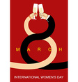 8 March Romantic date men and women Drink wine vector image