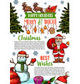 christmas holidays sketch greeting card vector image