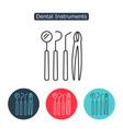 dental instruments icon vector image