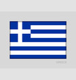 flag of greece national ensign aspect ratio 2 to vector image
