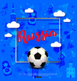 football background with the russian national vector image