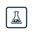 laboratory icon Rounded squares button vector image