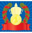 the award 1-st position vector image