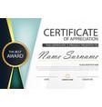 green blue elegance horizontal certificate vector image