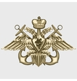 Coat of arms of the Russian fleet vector image