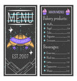 vintage bakery menu template vector image