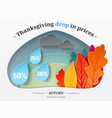 thanksgiving autumn forest trees in vector image