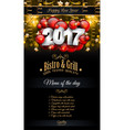 2017 happy new year restaurant menu template for vector image vector image