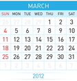 march calendar vector image