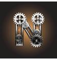 Metal figure with gearwheels Vector Image