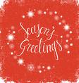 Seasons greetings vector image