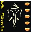 dipawali card with ganesha vector image vector image