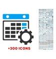 Calendar Configuration Icon vector image
