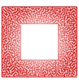 Red Labyrinth Isolated on White Background vector image