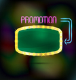 Brightly glowing retro green banner vector image