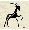 Goat 2015 New year Symbol vector image vector image