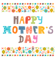Happy Mothers day Best mom postcard Cute greeting vector image