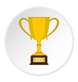 gold trophy cup icon circle vector image