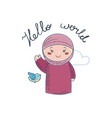 cute and happy girl say hello vector image