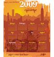 grunge urban calendar vector image vector image