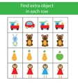 Find extra object in row Educational children vector image