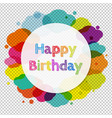 happy birthday banner with clouds vector image