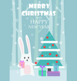 greeting card dedicated to christmas and vector image