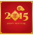 chinese new year 2015 vector image vector image