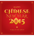 chinese new year 2015 year of the sheep vector image