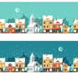 Winter town Urban winter landscape Cityscape vector image