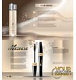 Digital golden glass bottle lotion vector image