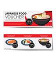 japanese food voucher discount template design vector image
