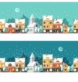 Winter town Urban winter landscape Cityscape vector image