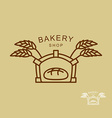 Emblem of bakery shop Fresh bread and wheat spikes vector image