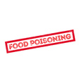 Food Poisoning rubber stamp vector image vector image