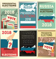 russia presidential election vector image
