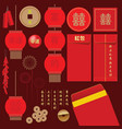 chinese style design element vector image