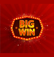 big win retro banner with glowing lamps vector image