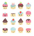 cute cakes character with eyes cute cakes vector image