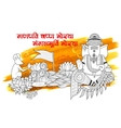 Lord Ganapati background for Ganesh Chaturthi vector image