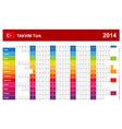 Calendar 2014 Turkey Type 14 vector image vector image