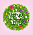 happy mothers day poscard vector image