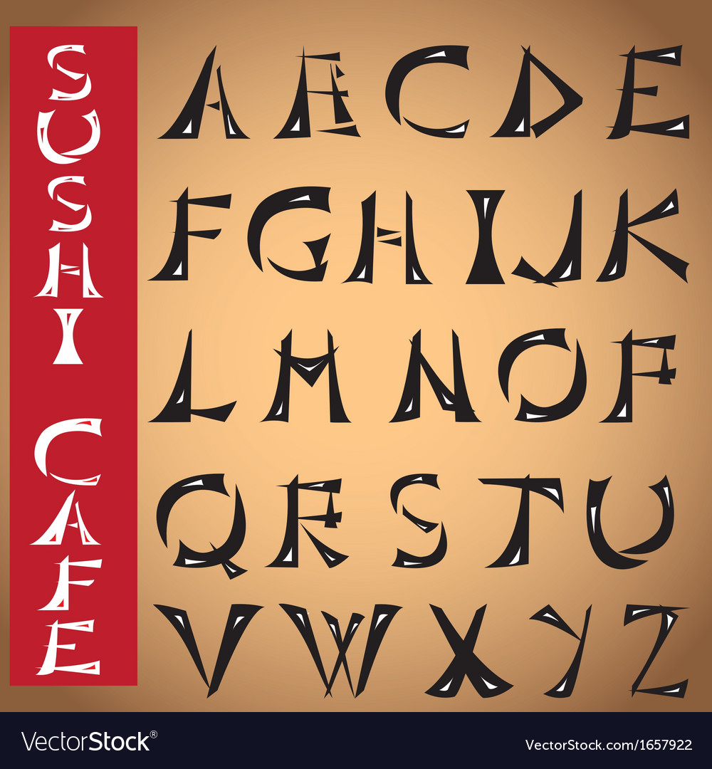 Font made under the japanese hieroglyphs vector