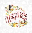 Happy Hanukkah lettering typography vector image